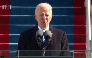 Biden odmah nakon prisege potpisao 15 izvršnih uredbi i preokrenuo neke Trumpove odluke