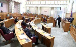 HDZ podnio amandman: Obnova u Sisku će se financirati sa 100 posto