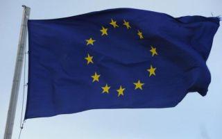 Trgovinski sporazum EU i Japana: Neviđena prilika za hrvatski proboj na japanskom tržištu