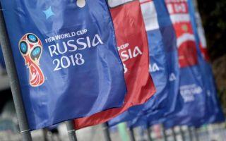 SP Rusija: Francuska bolja od Perua, remi Danske i Australije
