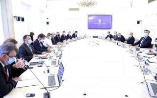 Vlada donijela zaključak o sprječavanju radikalizacije
