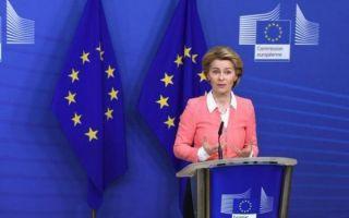EK predlaže SURE: 100 milijardi eura za pomoć gospodarstvu u krizi