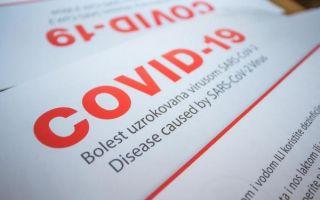 Broj zaraženih koronavirusom premašio milijun, SAD žarište pandemije