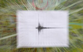 Trinaest osoba ozlijeđeno u potresu u Turskoj